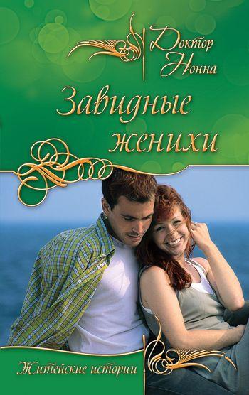 russkoe-russkie-zheni-s-dlinnimi-sochashimisya-soskami